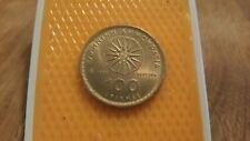 Greece 1994 - 100 Drachmai coin.