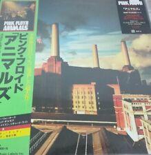 PINK FLOYD / ANIMALS / SIJP 21 / JAPAN / LP VINYL / NEW