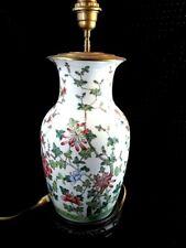 ANCIEN GRAND VASE PORCELAINE MONTE EN LAMPE ART ASIATIQUE CHINE CHINESE