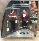 Star Trek Wrath of Khan Kirk & Spock 7in Figures Death of Spock Set
