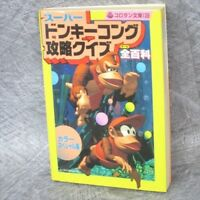 SUPER DONKEY KONG Strategy Quiz Guide SFC Book SG*