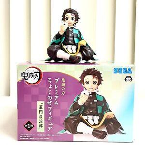 Demon Slayer Anime Kimetsu no Yaiba Figure Toy Tanjiro Noodle Stopper SG4482