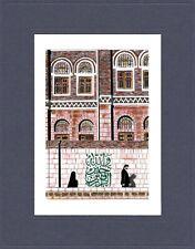 """Façade of Sana'a Building"" Architectural Drawing Set (FRAMED), by Azmat Rasool"