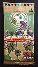 Miracle of the Desert SEALED 1st Ed Booster Pack Japanese Pokemon Cards 2003