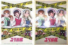 Love Bullet Yuri Kuma Arashi Clear File Ginko, Ruru, Kureha Kadokawa Licensed NW
