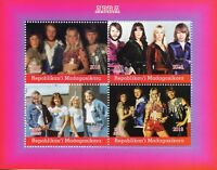 Madagascar 2018 CTO ABBA 4v M/S Music Popstars Celebrities Stamps