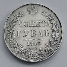 1843 Russia Silver Ruble Rouble crown VF / XF #10