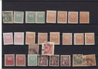 german stadt post privat post berlin  private post  stamps ref r14138