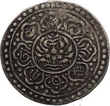 1895 TIBET Dalai Lama Ga-den Palace Drepung Monastery Silver Tangka Coin i57555