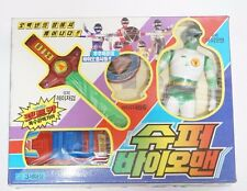 1992 Choudenshi Bioman : Green Two Bio Man Vinyl Figure Play Set