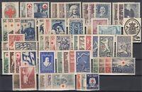 AL5369/ FINLAND – 1922 / 1943 MINT SEMI POSTAL LOT