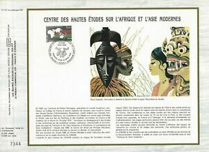 Sheet CEF 1er Day France Center Of Studies On L'Africa And ASIA CONTINENT 1986
