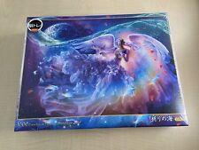 1000 Piece Glowing Jigsaw Puzzle Prayer Sea (49 x 72 cm)