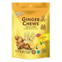 Prince of Peace 100% Natural Lemon Flavored Ginger Chews 4 oz (Pack of 2)