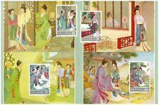 China Maximumkarten Chinesische Oper MiNr. 1860 - 1863 ESSt 21.02.1983