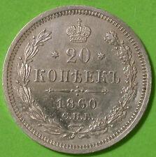 RUSSIE 20 Kopek 1860