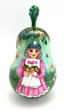 Unique Shape Russian Wooden Hand Carved Hand Painted Pear box not nesting