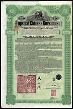 More details for china: 1911 hukuang railways 5% gold loan, £20 bond, issued by banque de l'in...