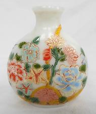Peking Glass Snuff Bottle with Enamel Overlay - Qianlong Mark - Early 20thC