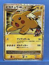 Pikachu M Lv.X Promo Movie 2009 043/DPt-P Pokemon card Japanese Rare Holo Ex F/S