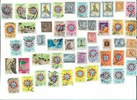 Iraq postage stamps x 50 (Batch 2) off paper