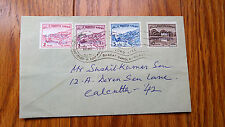 """EXTREMELY RARE BANGLADESH """"OVERPRINT"""" PAKISTAN STAMP """"SLOGAN CANCEL"""" COVER TO IN"""