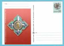 2007 Vardan MAMIKONYAN Military Order Award Armenia Armenian Postal Card