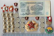 Rare Old Vintage Civil Pin Russia Army COLD WAR Coin Note Collection LOT/US:X12
