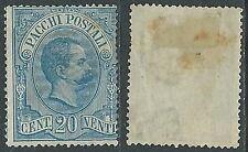 1884-86 REGNO PACCHI POSTALI 20 CENT SENZA GOMMA - W251