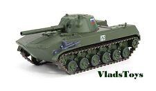 Eaglemoss 1:72 Russian 2S9 Nona Self-Propelled Gun  Soviet Army, USSR R0059
