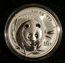 2003 China 1 oz Silver Panda sealed in Capsule Mint Condition