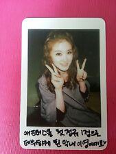 AFTER SCHOOL E-YOUNG VIRGIN Official Photo Card Korea Press Genuine RARE 이영