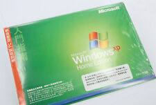 Windows XP Chinese Version Home Edition 2002 pack NO CD-ROM with KEY