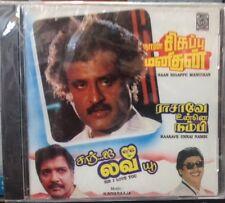 Naan Sigappu Manithan / Raasave Unnai Nambi / Sir I Love You(Tamil CD)(Original)