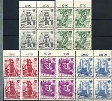 Austria 1971 Sg#1613 Krems Millennium Of Art Used Block #a20481 Austria