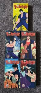 Fist of the North Star, Volumes 1-5, VHS, NTSC