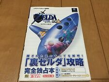 The Legend of Zelda Ocarina of Time Master Quest Perfcet Guide book Japan