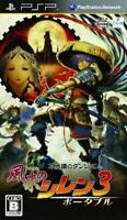 PSP Shiren of Mystery Dungeon Shiren the Wanderer 3 Japan PlayStaton Portable