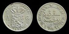 Netherlands Indies - 1/10 Gulden 1854 Zeer Fraai+ ~ Scho. 757