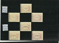 AUSTRIA AUTOMATIC LABELS  ATM LABELS MINT AND USED , WIEN CANCEL