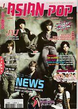 Revue Asian Pop N°1 décembre 2011