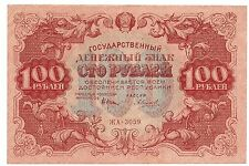 Russian 100 one Hundred ruble rouble 1922 USSR Soviet Russia    Note    6355