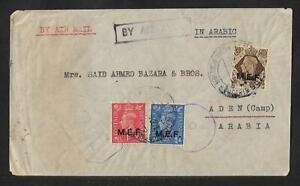 MEF ERITREA TO ADEN CAMP ARABIA COVER 1943 SCARCE