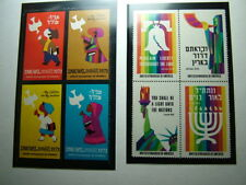 8 Different Labels United Synagogue of America Stamps Judaica Israel revenue