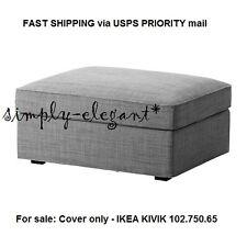 Ikea KIVIK Cover for Footstool with storage, Isunda Gray KIVIK Ottoman Cover NEW