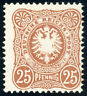 DR 1889, MiNr. 43 II ca, tadellos postfrisch, gepr. Zenker, Mi. 180,-
