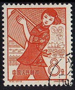 CHINA 1959 First Ann. of Peoples Communes Farming Woman 8 f STAMP