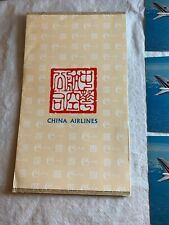 Vintage China Airlines Folder & 3 New Postcards N 212