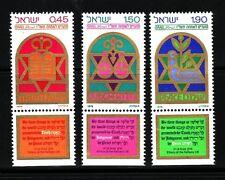 ISRAEL 1976 614/16 3v.