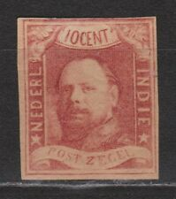 Nederlands Indie Netherlands Indies 1 MLH Willem III 1864 ORIGINAL GUM VERY FINE